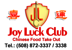 Joy Luck Club Chinese Restaurant